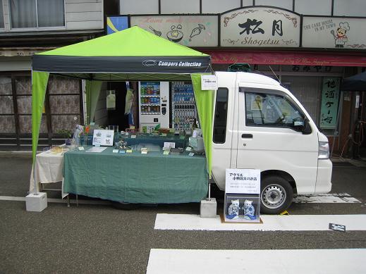 2011.10月 軽トラ市 003.JPG